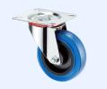 Колеса с синей резиной